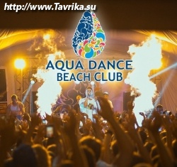 "Ночной клуб ""Aqua Dance Club"" (Аква Дэнс Клаб)"