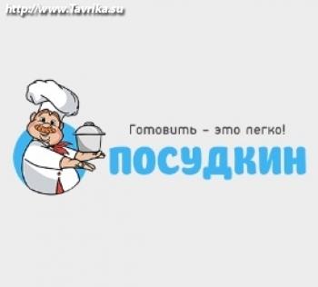 """Интернет-магазин """"Посудкин"""""""