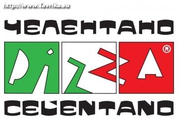 """Пиццерия """"Пицца Челентано"""" (Вакуленчука, 29)"""