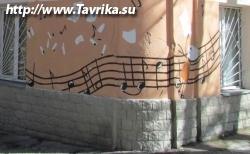 Музыкальная школа № 4 (Тимирязева, 13)