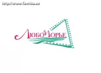 "Туристический комплекс ""Любоморье"""