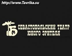 """Театр для детей и молодежи """"На Большой Морской"""" (ТБМ)"""