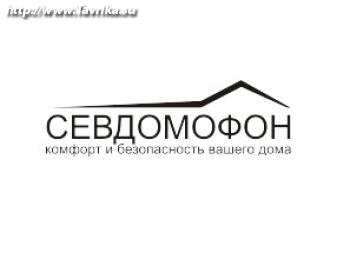 """Компания """"Севдомофон"""""""