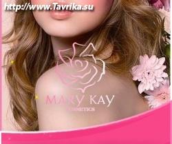 "Офис ""Mary Kay"" (Мэри Кей)"