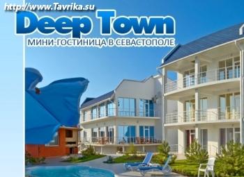"""Дайвинг-клуб, отель """"Deeptown"""" (Диптаун)"""