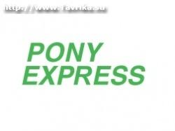 "Курьерская служба ""Post Express Ukraine"""