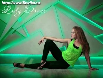 "Школа танца ""Lady Dance"""