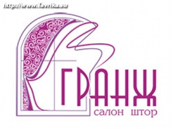 """Салон штор и обоев """"Гранж"""" (Большая Морская, 2)"""