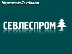 """Склад пиломатериалов """"СевЛеспром"""""""