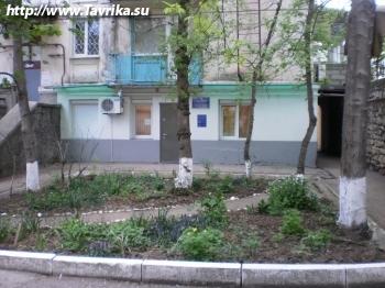 """ГКУ """"Севастопольский центр учета граждан без определенного места жительства и занятий"""""""