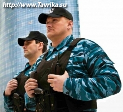 """Охранное агентство """"Вымпел-Крым"""""""