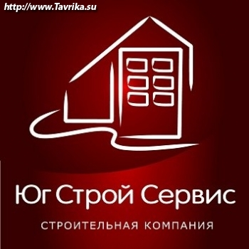"Строительное предприятие ""Югстройсервис"""