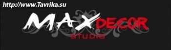 "Дизайн студия ""Max decor"" (Макс декор)"