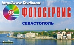 "Студия печати ""Фотосервис"""