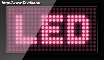 """Инновационная реклама """"Сев-Сат"""""""