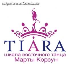 "Школа восточного танца ""Тиара"" (Ленина 30)"