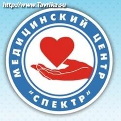 "Медицинский центр ""Спектр"" ООО БУВИ"