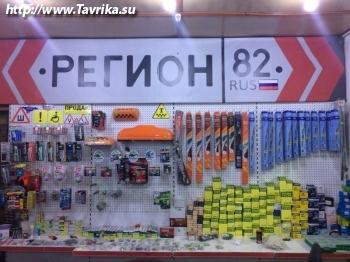 "Автомагазин ""Регион82"""