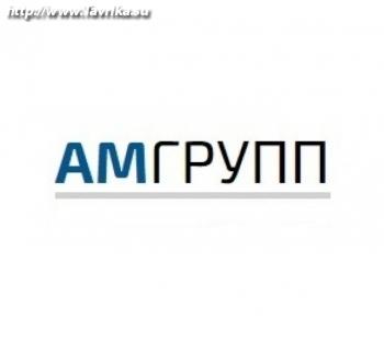 """Компания """"АМГрупп"""""""