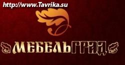 """Мебельный салон """"Мебельград"""""""