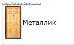 ЧП Металлик