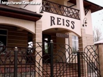 """Отель """"Reiss"""""""