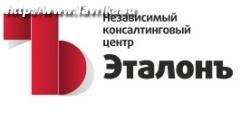 ООО НКЦ «Эталонъ»