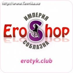 """Интернет магазин интимных товаров """"EroShop"""""""