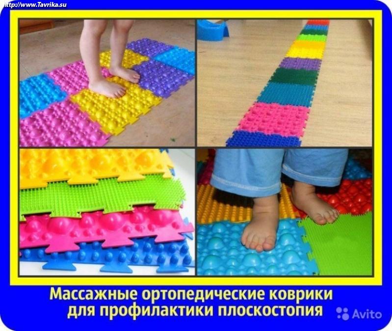 Плоскостопие у детей профилактика коврики