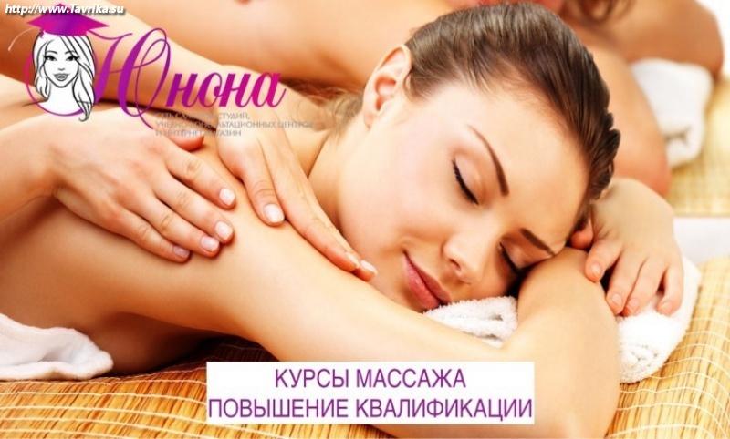 отзывы как успокоить кожу после депиляции