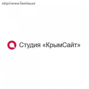 """Студия """"КрымСайт"""""""