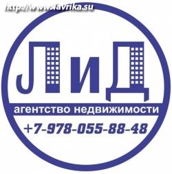 """Компания """"ЛиД-недвижимость"""""""