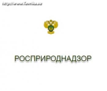 Департамент Росприроднадзора по Крымскому ФО