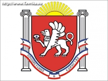 Государственный комитет ветеринарии Республики Крым