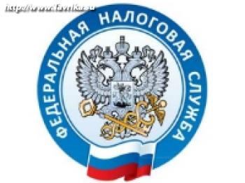 Государственная налоговая инспекция в Симферопольском районе