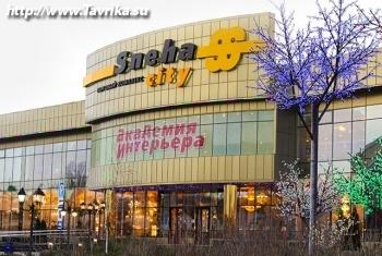 "Торговый комплекс ""Sneha city"" (Снеха сити)"