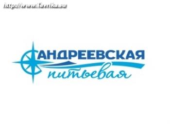 """Крымский завод минеральной воды """"Андреевский"""""""