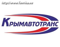 """Государственное унитарное предприятие """"Крымавтотранс"""""""