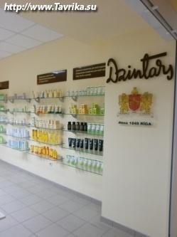 "Магазин биокосметики и парфюмерии ""Дзинтарс"""