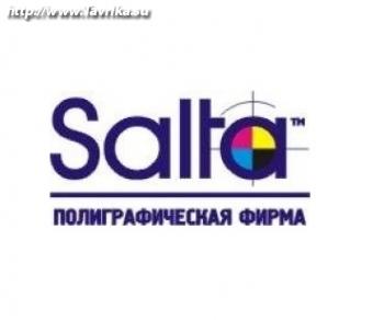 """Издательство и типография """"Салта"""""""
