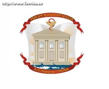 Крымский медицинский колледж