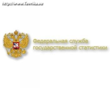 Служба государственной статистики по Республике Крым