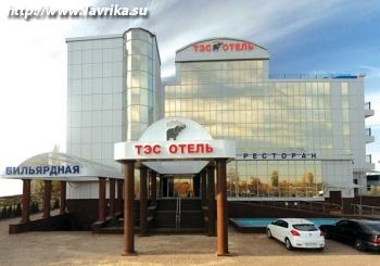 """Отель """"ТЭС-Отель"""""""