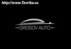 """Магазин-СТО """"Grosov Auto"""" (Гросов Авто)"""