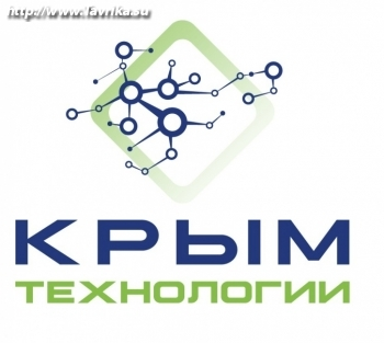 "ГУП РК ""Крымтехнологии"""