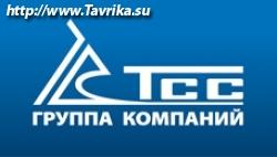 """Группа компаний """"ТСС"""""""
