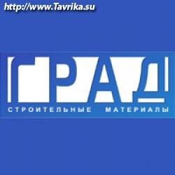 "Магазин стройматериалов ""Град"""