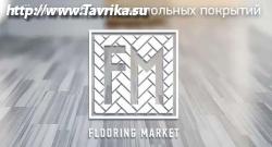 Компания «Флоринг Маркет»