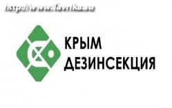 """Служба санитарной обработки """"Крым Дезинсекция"""""""