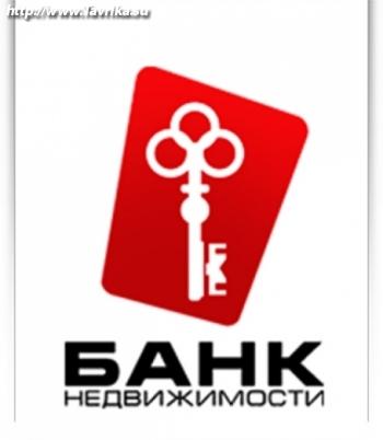 """Агентство """"Банк недвижимости"""""""